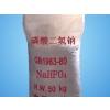 供应苏州磷酸二氢钠 苏州磷酸二氢钠价格 磷酸二氢钠生产厂家