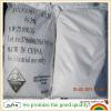 供应氨基磺酸价格行情   99.5%含量氨基磺酸  氨基磺酸厂家