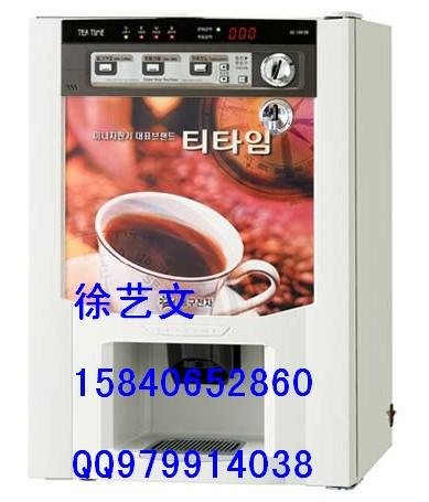 供应大连投币咖啡机东具投币咖啡机原料冬季促销