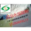 供应抗裂抹面砂浆胶粉/品质保障优质胶粉