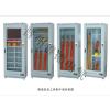 供应商丘销售电力安全工具柜