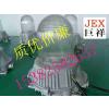 供应nfc9180防眩泛光灯 nfc9180防眩泛光灯价格 防眩应急泛光灯