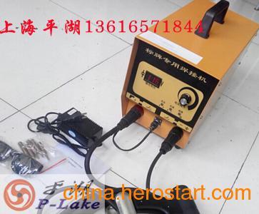 供应上海平标牌焊机 天津标牌焊机 河北标牌焊机