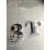 供应不锈钢金三维属立体字 广告招牌立体字LED发光立体字定做