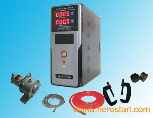 供应JH-178A经济型振动时效装置功能特点