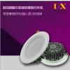 供应亚白色3寸LED压铸筒灯外壳套件7W9W防雾