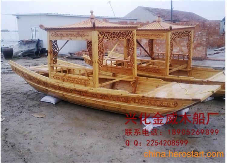 供应观光船,旅游船,单亭船