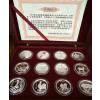 供应君泰银1000盎司电子交易、99.9%标准银锭