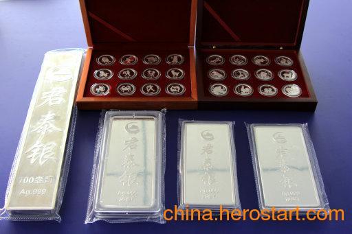 供应君泰银500盎司电子交易、99.9%标准银锭