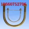 供应【U型螺栓】船用U型螺栓,车用U型螺栓,方U型,各种管卡。