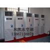 供应嘉兴水空调 嘉兴水空调安装 嘉兴水空调价格 嘉兴水空调销售厂家