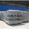 供应德清水空调 德清水空调安装 德清水空调价格 德清水空调厂家销售
