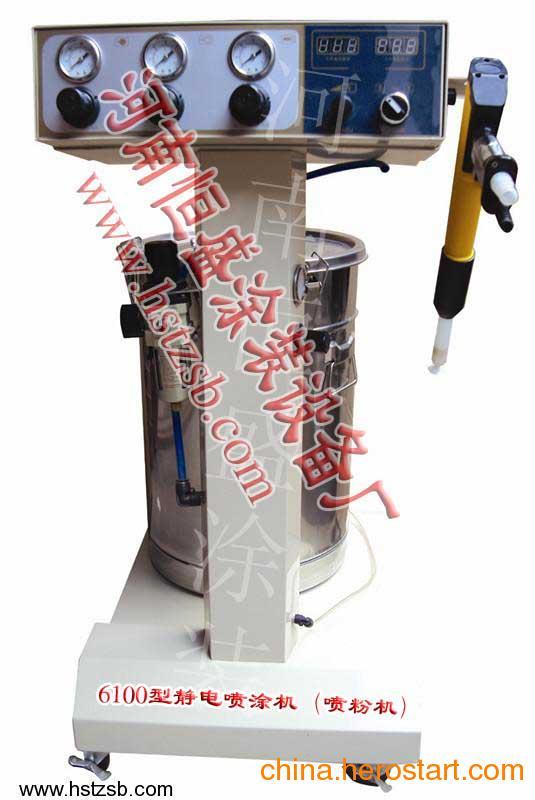 供应内蒙古手动自动静电粉末涂装机械设备厂家价格