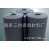 供应B1级橡塑板 橡塑保温板 B1级B2级华美橡塑保温板