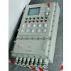 供应防爆控制箱 玻璃仪器专用防爆控制箱 化学仪器用控制箱