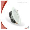供应 6寸LED压铸筒灯外壳配件/ 环保铝材天花灯外壳18W24W