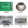 供应五金塑胶精细烤漆厂商|宁波喷涂加工厂家|金皖喷漆工厂