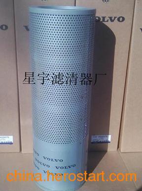 供应北京沃尔沃滤芯价格