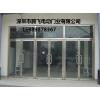 供应深圳石岩周边玻璃门维修免费安装龙华厂家最新款卷闸门安装