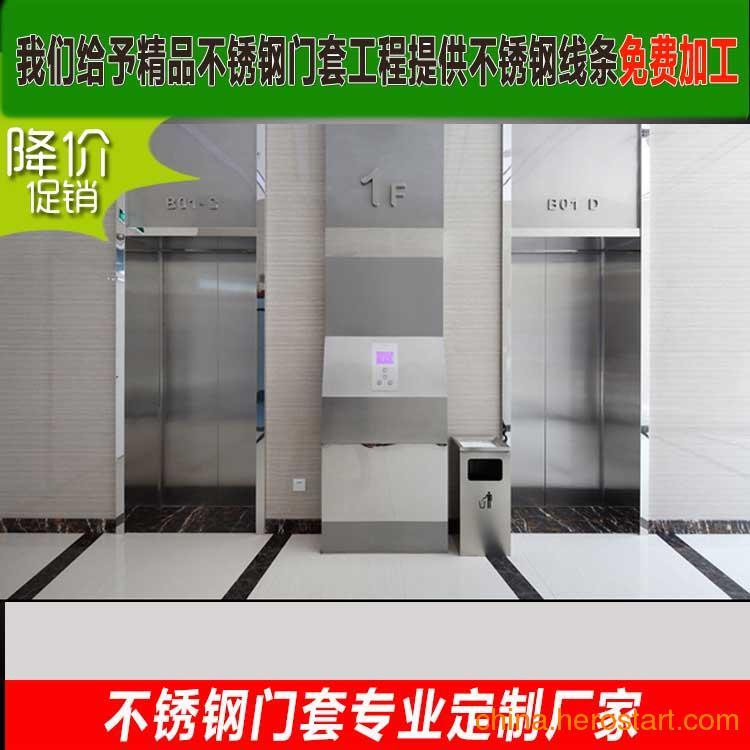 供应江苏|购物中心|蚀刻雕花|黄钛|电梯不锈钢门套|门框|厂家直销