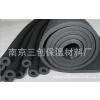 供应橡塑板|橡塑绝热保温材料|橡塑保温绝热板|隔音板|汽车隔音棉