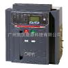 供应ABB空气断路器 E1N1250 R1250 PR121P-