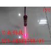 供应红色激光指示器