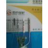 供应热电阻、热电偶、双金属温度计