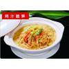 供应鸡汁脆笋批发零售350g/包