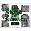 供应回收碎电池片公司硅片回收