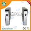 供应中烨ZY-L001不锈钢摆闸