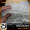 供应3d床垫专用网眼布 透气网布 经编间隔织物