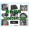供应硅片回收价格