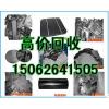 供应单晶电池片回收价格