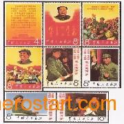生肖大版邮票收购