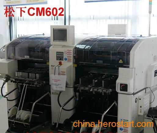 长期供应松下二手超高速磁悬浮CM602L进口贴片机
