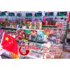供应出售中岛货架超市货架精店货化妆货架 哈尔滨 辽宁 吉林