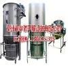 选购价格优惠的菌渣闪蒸干燥机就选尔诺干燥 优质菌渣闪蒸干燥机