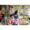 供应出售中岛货架超市货架精品店货架化妆货架 防城港 北海 南宁 桂林 广西 广东