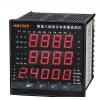 供应HB3300/HB3309智能三相电参数仪表|HB416PVA HB416PVA| HB3300数字功率表头 带输出功能