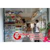 供应出售中岛货架超市货架童装店货架化妆货架 防城港 北海 南宁 广州 广东 桂林