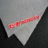 甘肃膨润土防水毯_在哪里能买到新款天然钠基膨润土防水毯