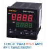 供应XMT628智能PID调节器温控仪/温控器/调节器,恒压供水控制器