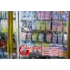 供应出售中岛货架超市货架精品店货妆货架 东北 哈尔滨 辽宁 吉林 黑龙