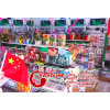 供应出售中岛货架超市货架精品店货妆货架 东北 哈尔滨