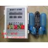 供应南 河南,山东,湖北金银花烘干控制器IDC-500|烤房烘干设备|无线RS485/GSM/ZigBee