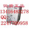 供应安普超五类屏蔽网线 原装正品 提供产品证明 检验报告