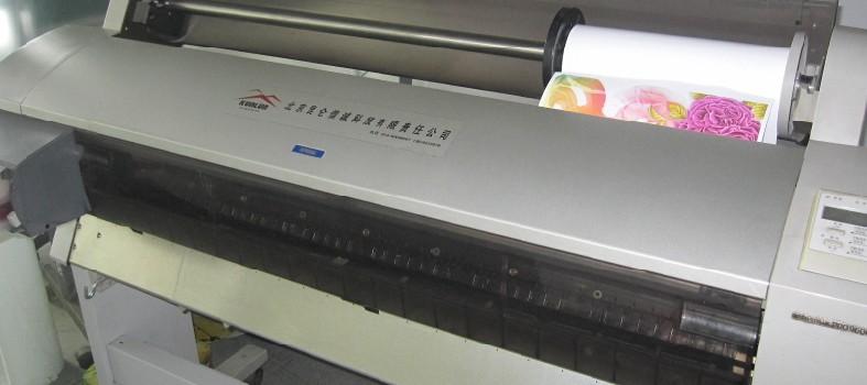 供应二手爱普生9600大幅面进口打印机写真机