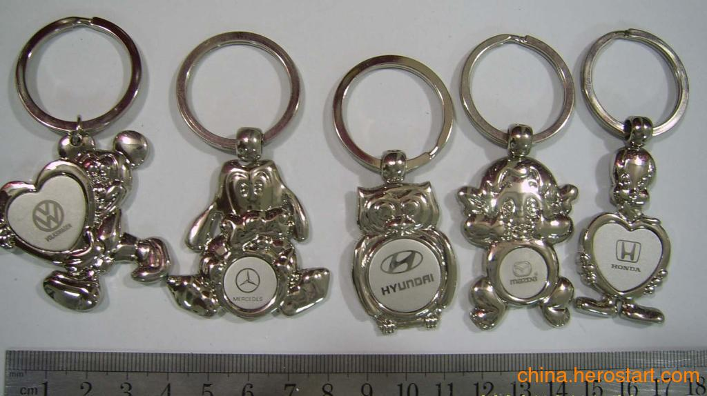 供应深圳礼品钥匙扣制作漂亮金属钥匙扣生产厂家