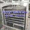 选购超值的DW带式干燥机就选云泰干燥,带式干燥机价格
